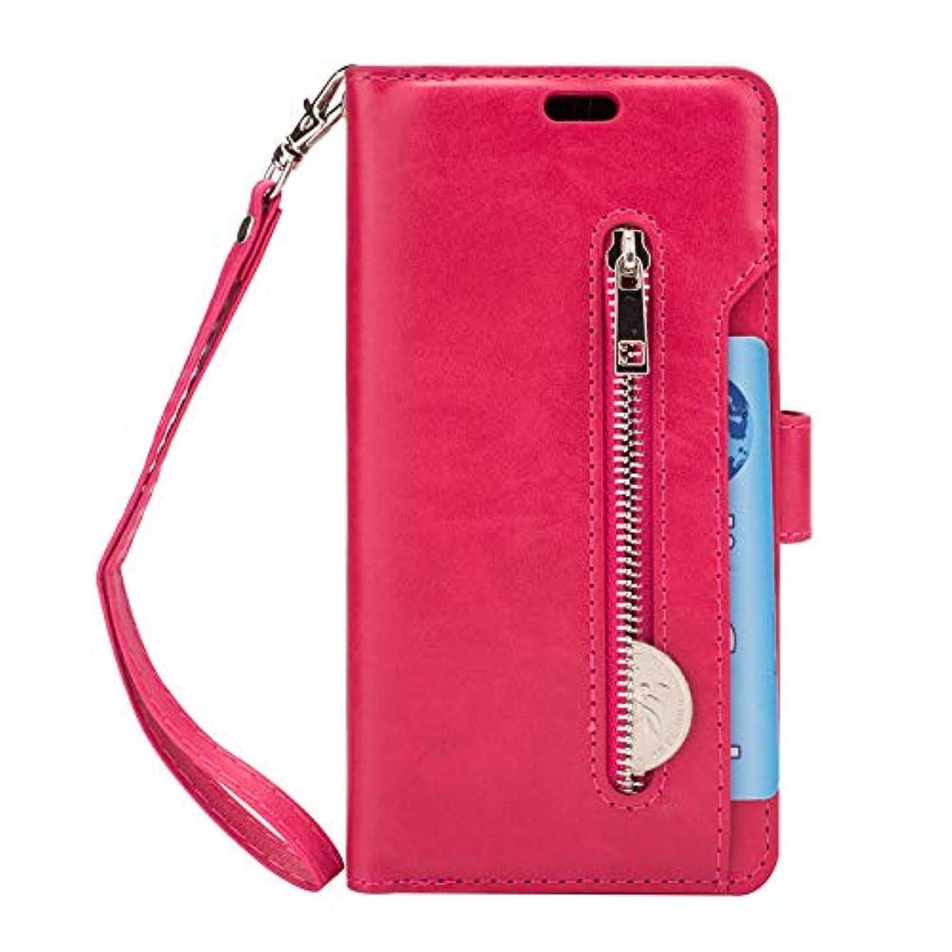 ケース Galaxy S9 手帳型、SIMPLE DO 分離可能 カード収納 スタンド機能 二つ折り 軽量 持ち運び便利 耐衝撃 レディース 女子 人気 おしゃれ 通勤(ホットピンク)