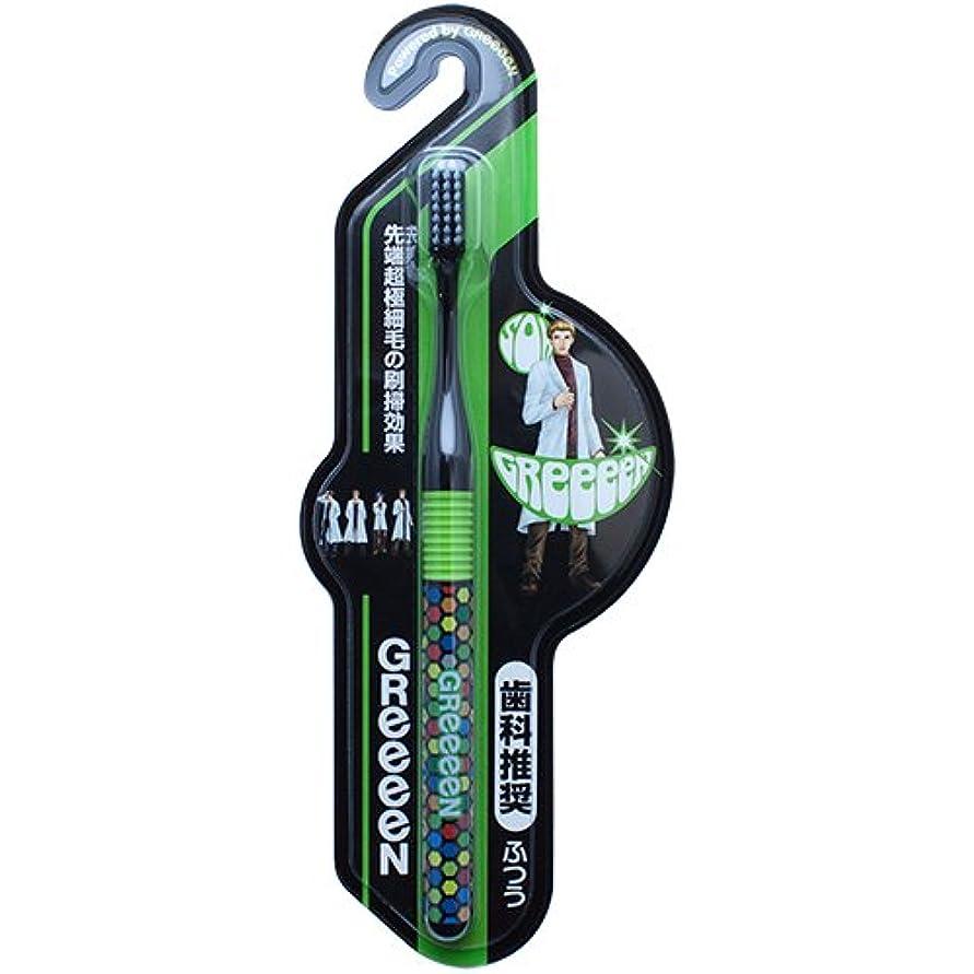 マイクロプロセッサ四回満足させるGReeeeN 3列ヘッドラバーグリップ超極細毛歯ブラシ KURO SOH 1本