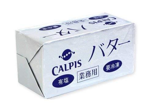 カルピスバター 有塩 450g