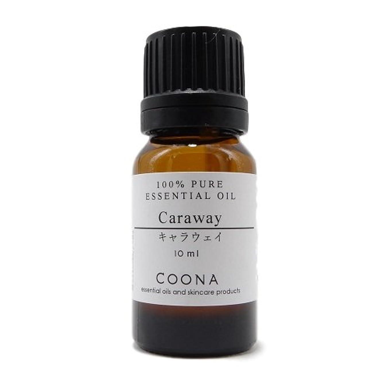 寄付引き出すポールキャラウェイ 10 ml (COONA エッセンシャルオイル アロマオイル 100%天然植物精油)