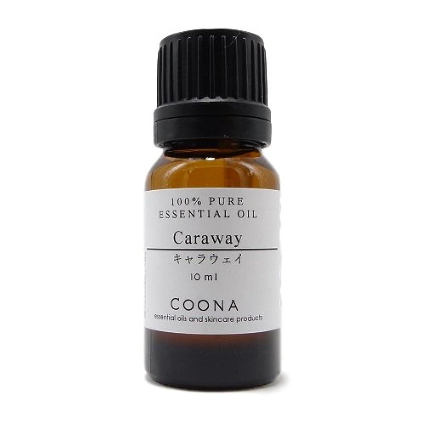 懐疑論複雑なクラシカルキャラウェイ 10 ml (COONA エッセンシャルオイル アロマオイル 100%天然植物精油)