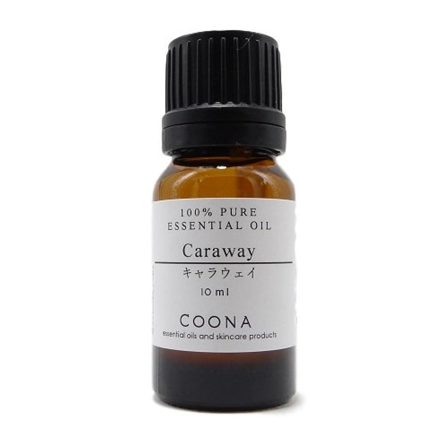 小さい玉ねぎ狭いキャラウェイ 10 ml (COONA エッセンシャルオイル アロマオイル 100%天然植物精油)