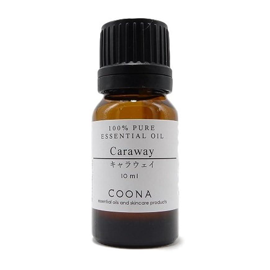 名門天使望むキャラウェイ 10 ml (COONA エッセンシャルオイル アロマオイル 100%天然植物精油)