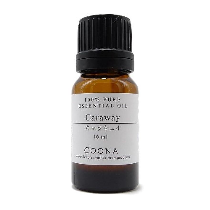 手術パントリー永久にキャラウェイ 10 ml (COONA エッセンシャルオイル アロマオイル 100%天然植物精油)
