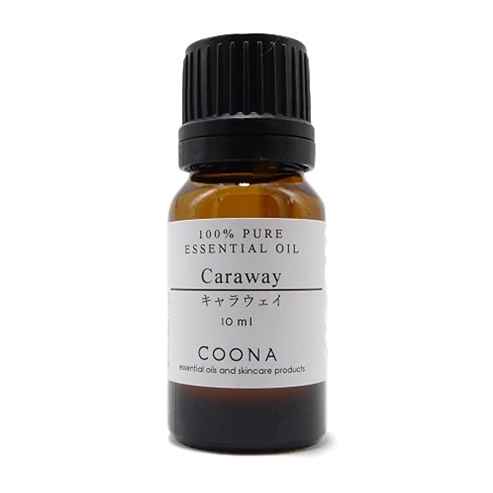 透けるキャンディー強制キャラウェイ 10 ml (COONA エッセンシャルオイル アロマオイル 100%天然植物精油)