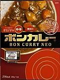 大塚食品 ボンカレーネオ コクと旨みのオリジナル 210g 5コ入り