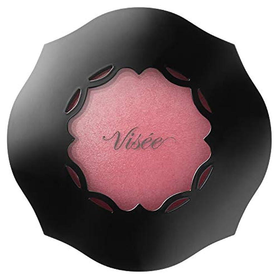 列挙する厄介な着るVisee(ヴィセ) フォギーオンチークス N ピンク 5g