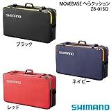 SHIMANO(シマノ) へらバッグ MOVEBASE へらクッション ブラック ZB-013Q