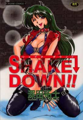 [深田拓士] Shake down!!