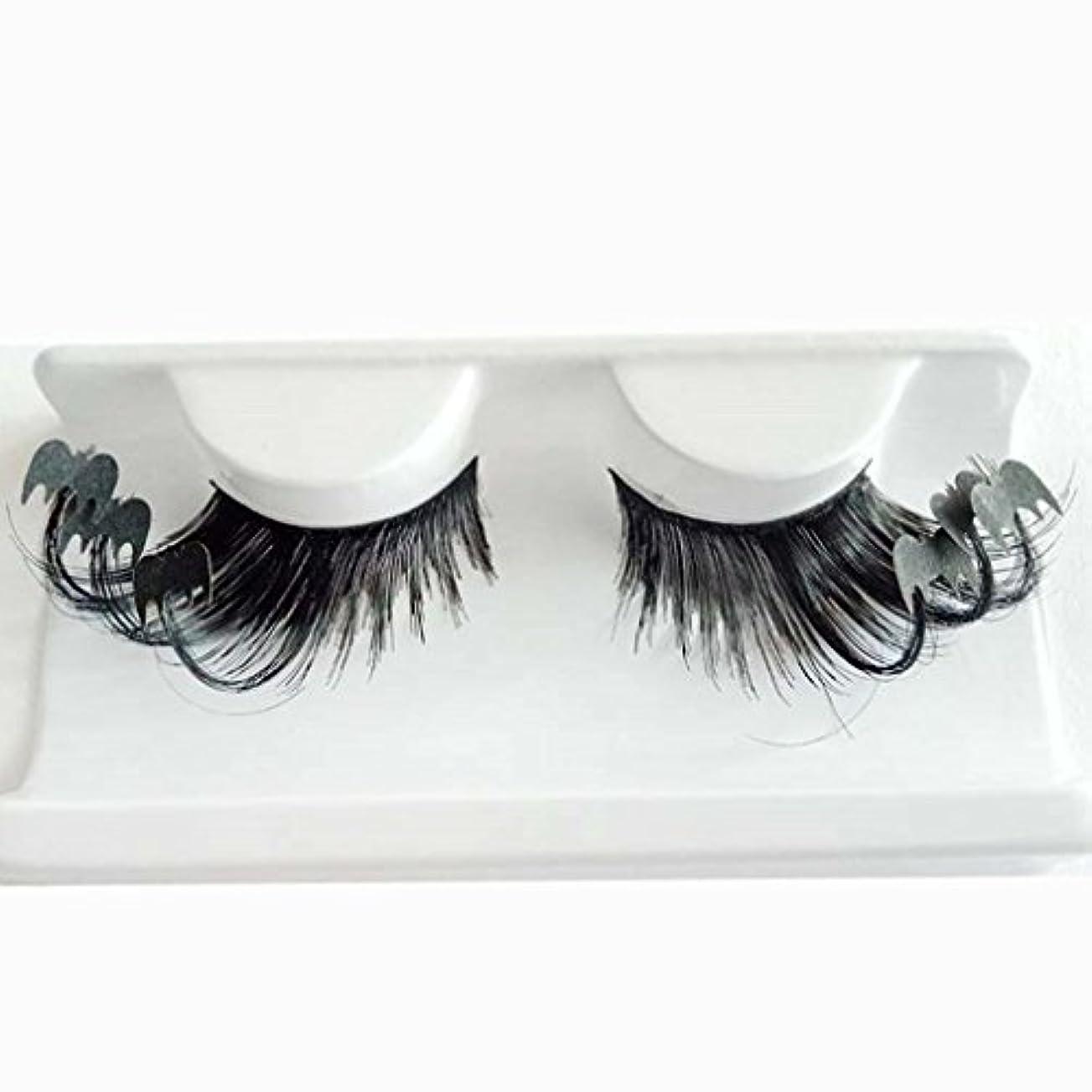 占めるいくつかのぴったりFeteso 1組 つけまつげ 上まつげ Eyelashes アイラッシュ ビューティー まつげエクステ レディース 化粧ツール アイメイクアップ 人気 ナチュラル 飾り 濃密 柔らかい プレゼント