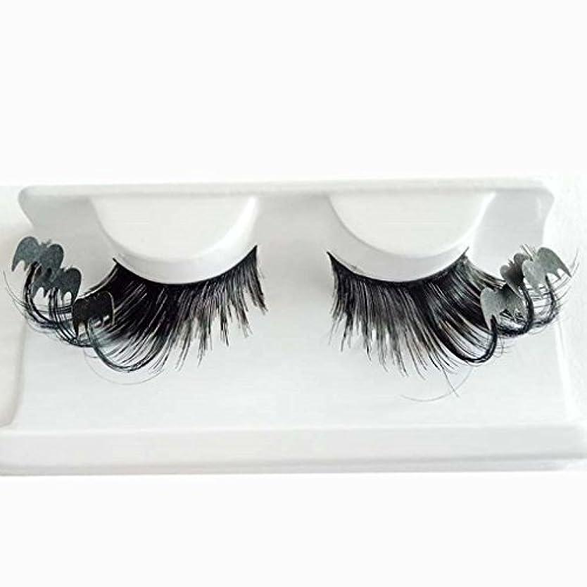 剛性財団歯痛Feteso 1組 つけまつげ 上まつげ Eyelashes アイラッシュ ビューティー まつげエクステ レディース 化粧ツール アイメイクアップ 人気 ナチュラル 飾り 濃密 柔らかい プレゼント