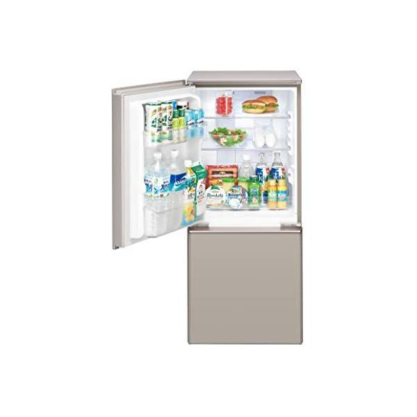 シャープ プラズマクラスター搭載 冷蔵庫 13...の紹介画像2