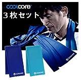 クールコア3枚セット(COOL CORE)KING-KAZU公認 スーパークーリングタオル(ブルー×ブルー×スカイ)