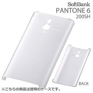 レイ・アウト PANTONE 6 200SH ケース ハードコーティング・シェルジャケット/クリアRT-200SHC3/C