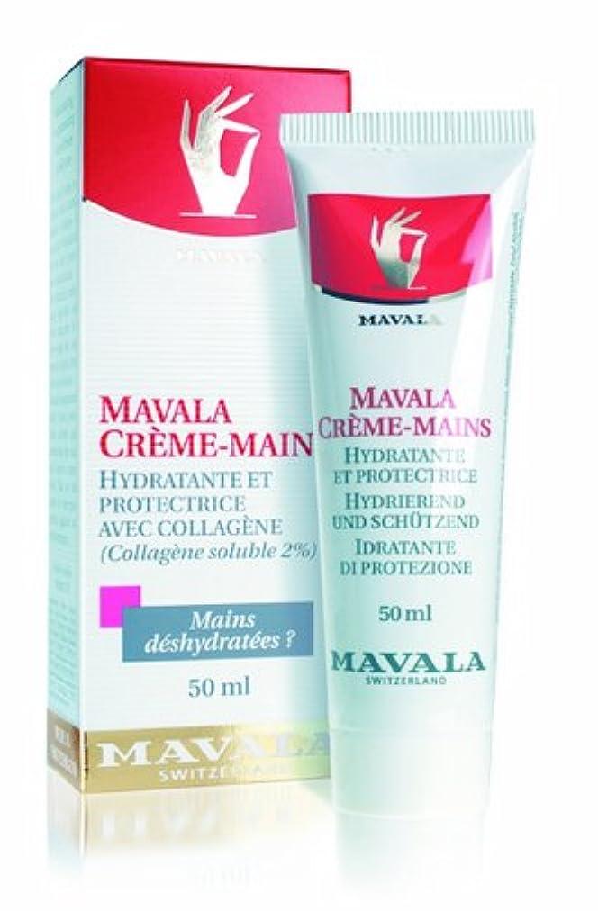 減少パターン唯一マヴァラ ハンドトリートメントクリーム/50ml
