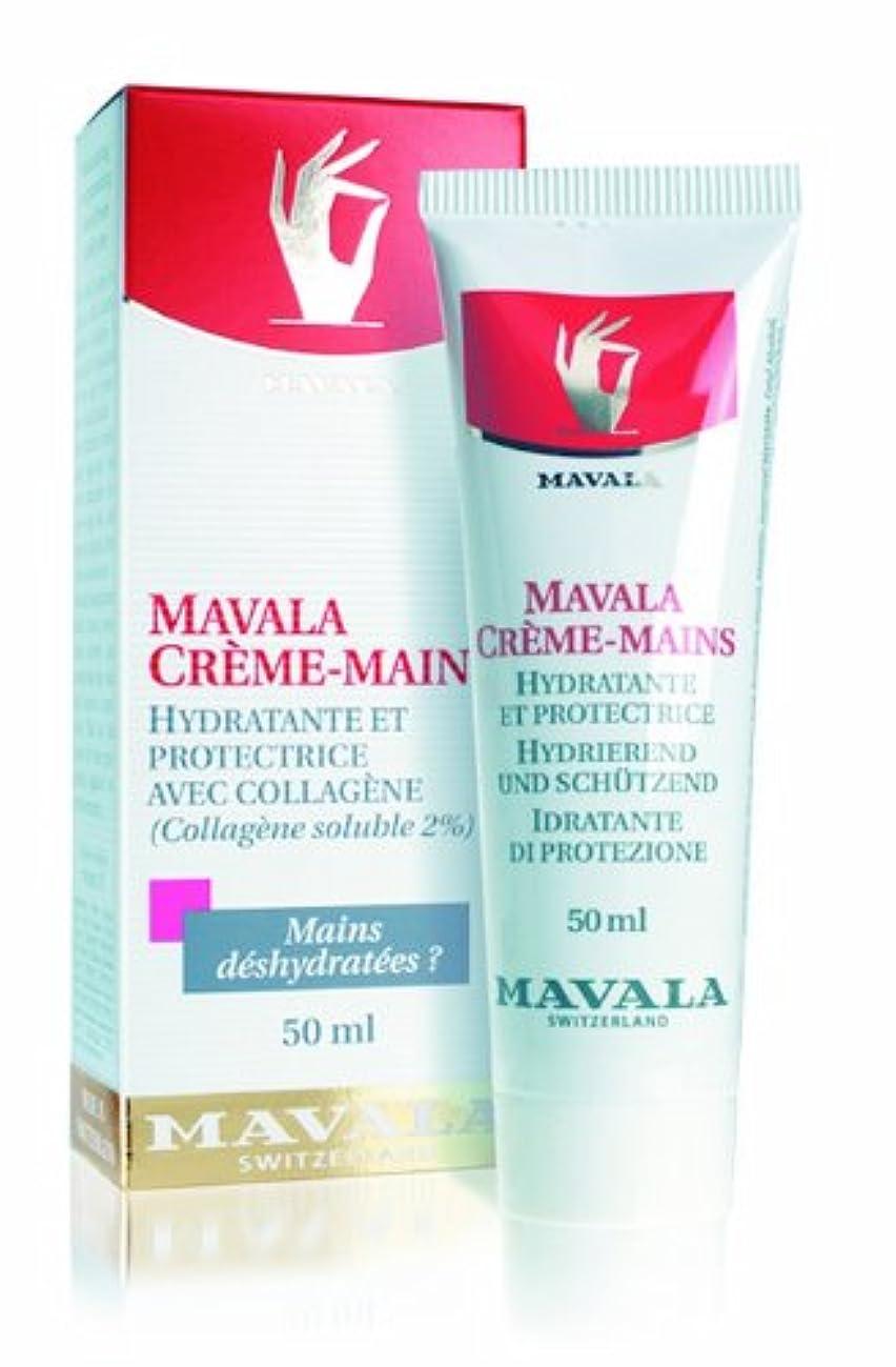 マヴァラ ハンドトリートメントクリーム/50ml