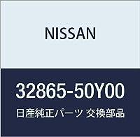 NISSAN (日産) 純正部品 ノブ コントロール レバー 品番32865-50Y00