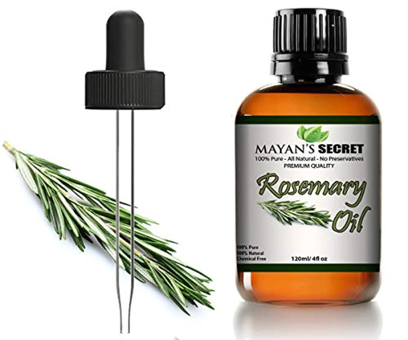 ワーカー賞賛処理するRosemary Essential Oil Huge 100% Pure & Natural – Premium Therapeutic Grade-4oz Glass bottle