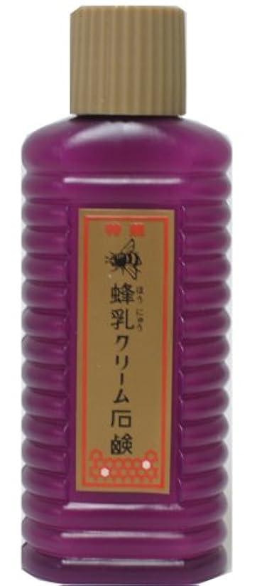 終わり硫黄デモンストレーション蜂乳 特選蜂乳 クリーム石鹸 80cc