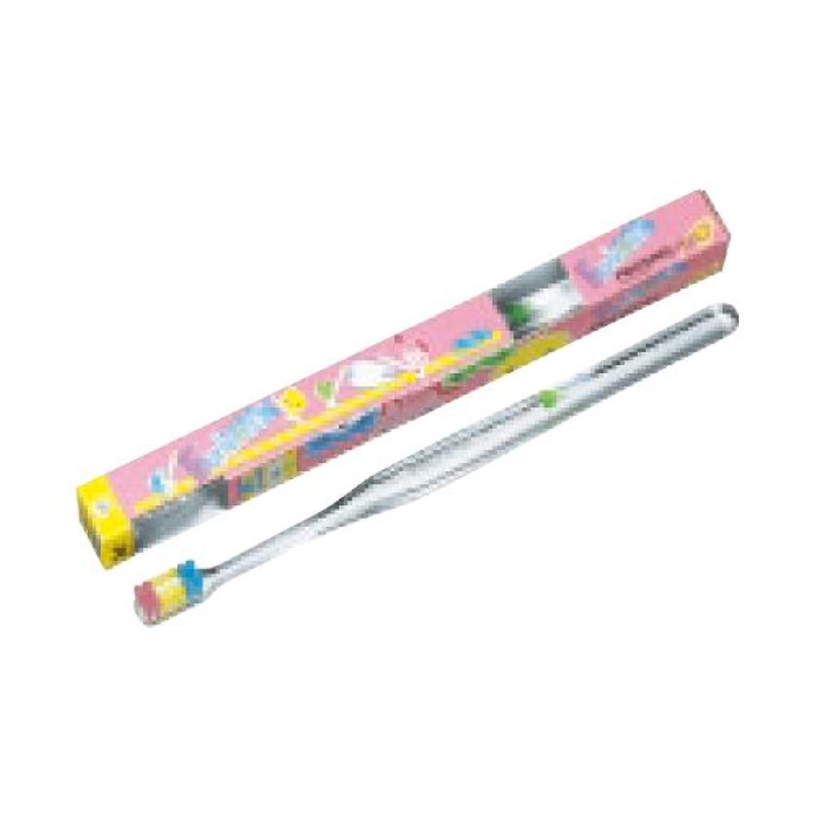 広々としたポーズ挑むジーシー(GC) プロスペック プラス フォーレッスン ミニ 歯ブラシ 1本 (おまかせ)