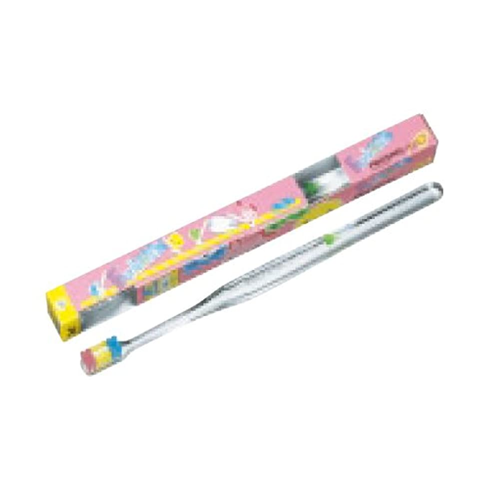 すきバルセロナキュービックジーシー(GC) プロスペック プラス フォーレッスン ミニ 歯ブラシ 1本 (おまかせ)
