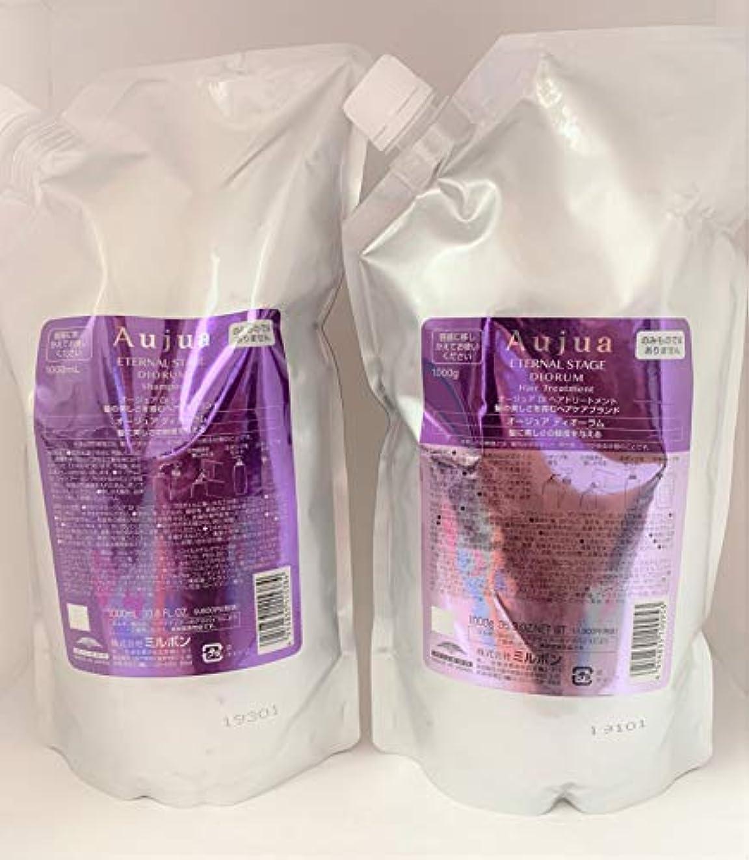 囲まれた土器小麦粉オージュア ディオーラム シャンプー &トリートメント 各1000ml 正規品 DI