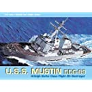 1/700 U.S.S.アーレイバーク級イージス艦 マスティン DDG-89