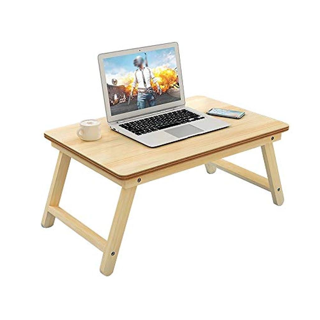 忠実に体系的に生態学折りたたみデスク シンプルな木製の折りたたみ式テーブルベッド怠惰なラップトップテーブル学生ライティングデスク/研究テーブル A++ (Size : 60x40x28cm)