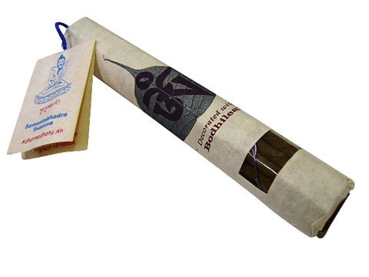 動機付ける謙虚な構造的NEPAL INCENSE 【SAMANTABHADRA INCENSEサマンタバッドラ】
