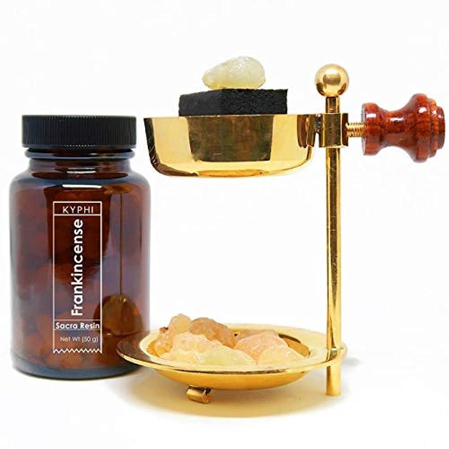 受け入れたビジョン悲しいkyphishop-ハンドメイドIncense BurnerキットandオマーンFrankincense樹脂倫理的Graded Boswellia Sacraでバケーション、使用する準備キットIncludes Sulphur...