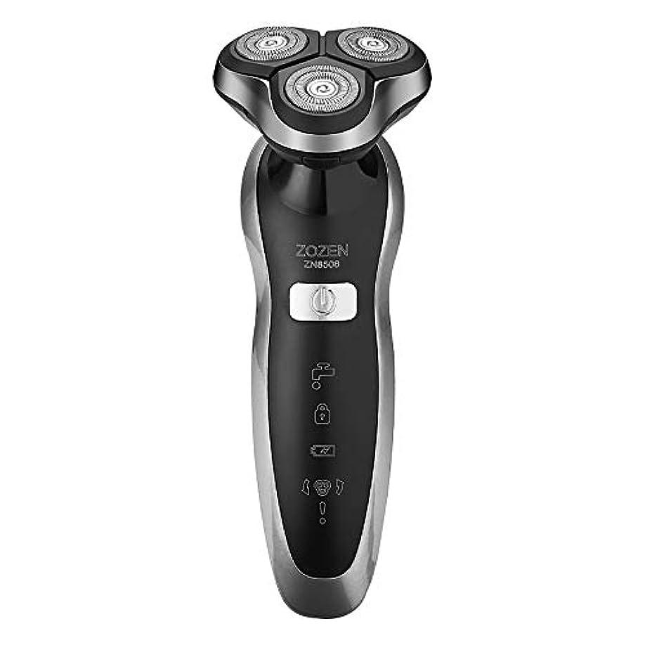湿度障害スペイン語充電式メンズひげナイフを洗浄メンズ電気シェーバーかみそり、電気かみそり2019新しい電気シェーバー4D