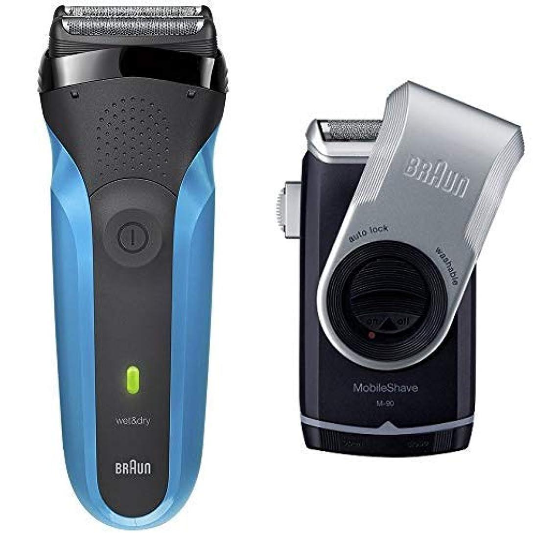 プレフィックス遠洋のブラウン メンズ電気シェーバー シリーズ3 310s 3枚刃 水洗い/お風呂剃り可 & モバイルメンズ電気シェーバー M-90 水洗い可