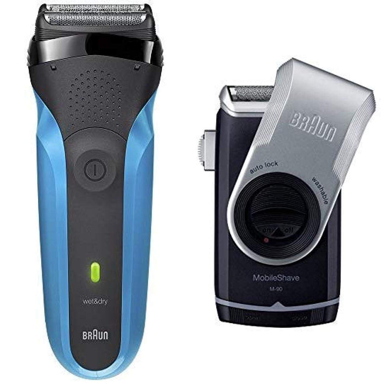 ランダム連鎖どうやらブラウン メンズ電気シェーバー シリーズ3 310s 3枚刃 水洗い/お風呂剃り可 & モバイルメンズ電気シェーバー M-90 水洗い可
