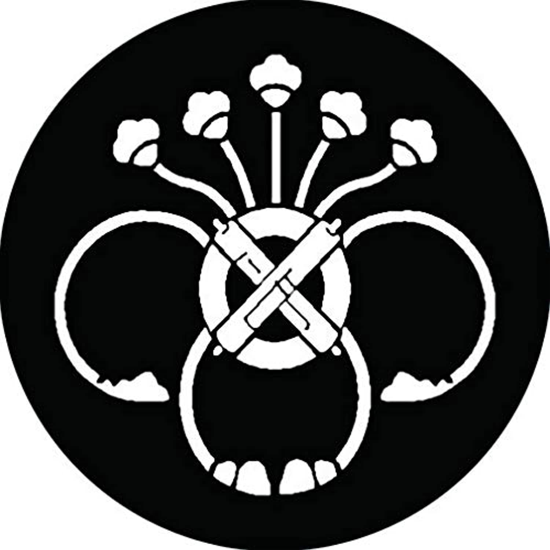 家紋シール 祇園守桐紋 布タイプ 直径40mm 6枚セット NS4-0905