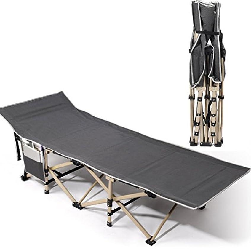 百年手を差し伸べるデンマークHONEI 折りたたみ式ベッド キャンピングベッド 簡易ベッド 組立不要 マットレス?収納袋付き アウトドアベッド 移動便利 ビーチベッド アウトドアベッド 持ち運び便利