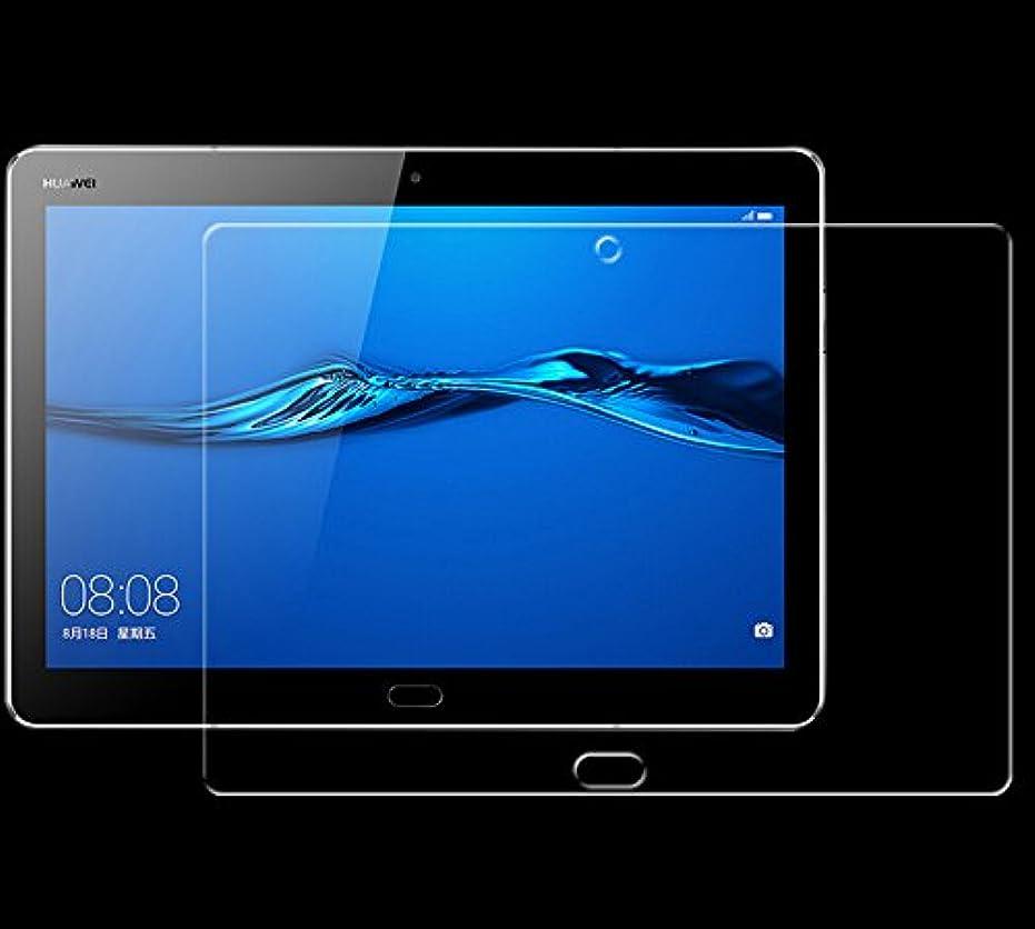 処方創傷に慣れ【E-COAST】HUAWEI MediaPad M3 Lite 10 wp /docomo dtab d-01K専用液晶保護ガラスフィルム 強化ガラスフィルム 超薄型 硬度9H 高透過率 保護シート 自動吸着