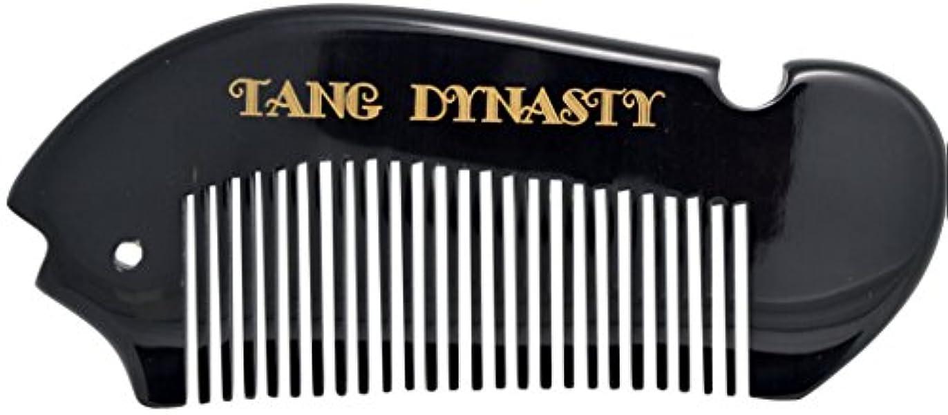 どっちでも関係する省略TANG DYNASTY 櫛 天然牛角櫛 静電気防止 細歯 魚 かわいい 頭皮マッサージ 白髪?抜け毛などの防止 男女性適用