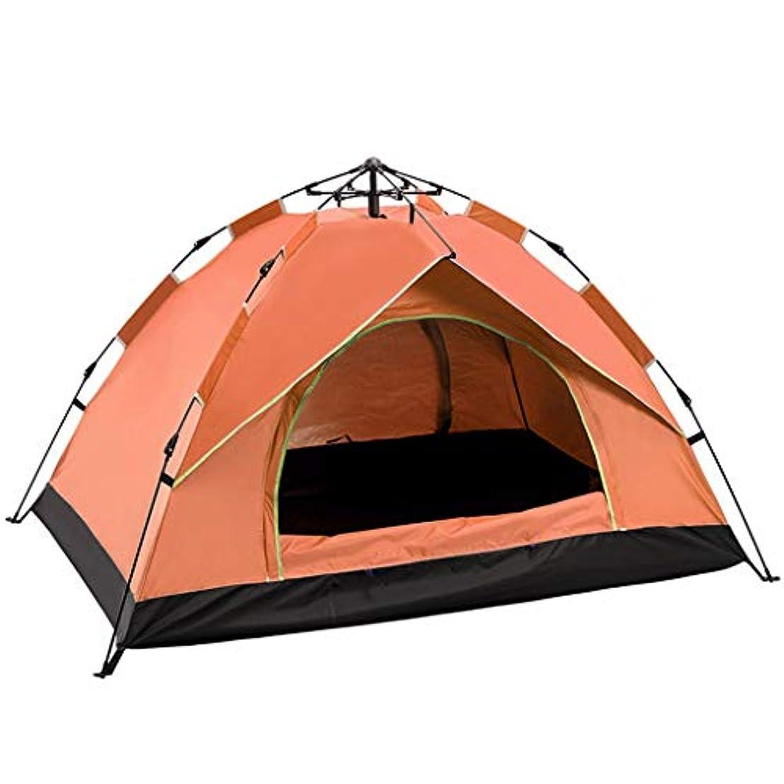 参加する保存するでもキャンプテント、2?4人防水ポータブル自動簡単セットアップポップアップテント用家族の休日屋外ハイキング旅行用