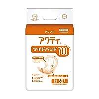 (10セット) 日本製紙クレシア アクティ ワイドパッド700 30枚