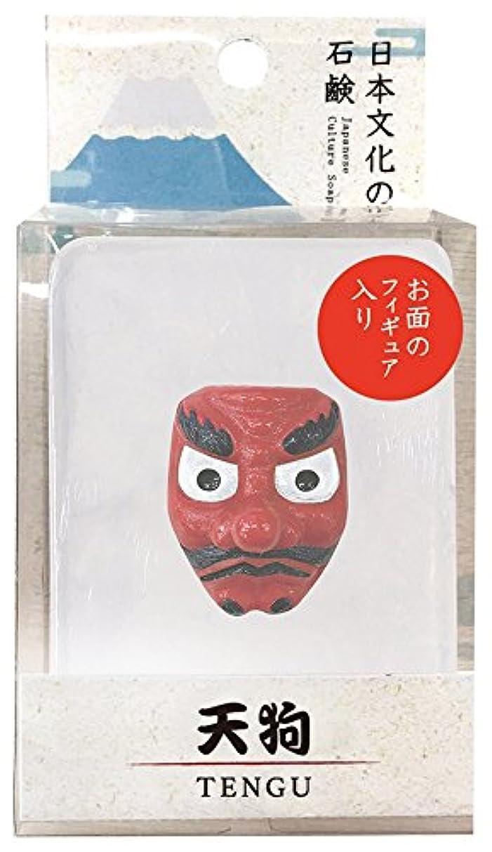 夜間黙散歩に行くノルコーポレーション 石鹸 日本文化の石鹸 天狗 140g フィギュア付き OB-JCP-1-5