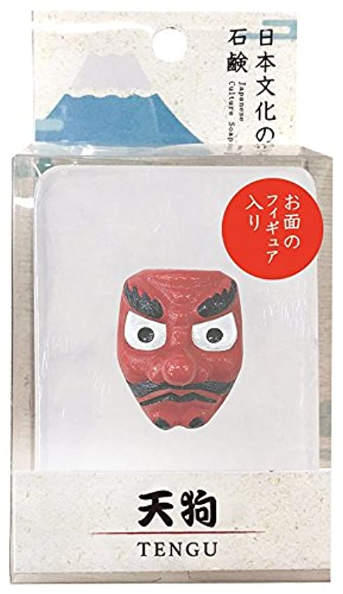 問い合わせる喉が渇いたメダルノルコーポレーション 石鹸 日本文化の石鹸 天狗 140g フィギュア付き OB-JCP-1-5