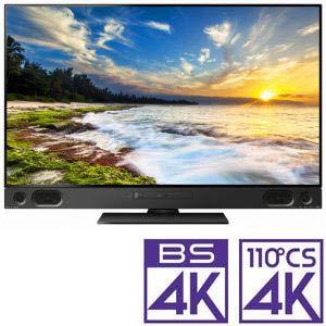 三菱 58V型地上・BS・110度CSデジタル 4Kチューナー内蔵 LED液晶テレビ(別売USB HDD録画対応) REAL LCD-A58...