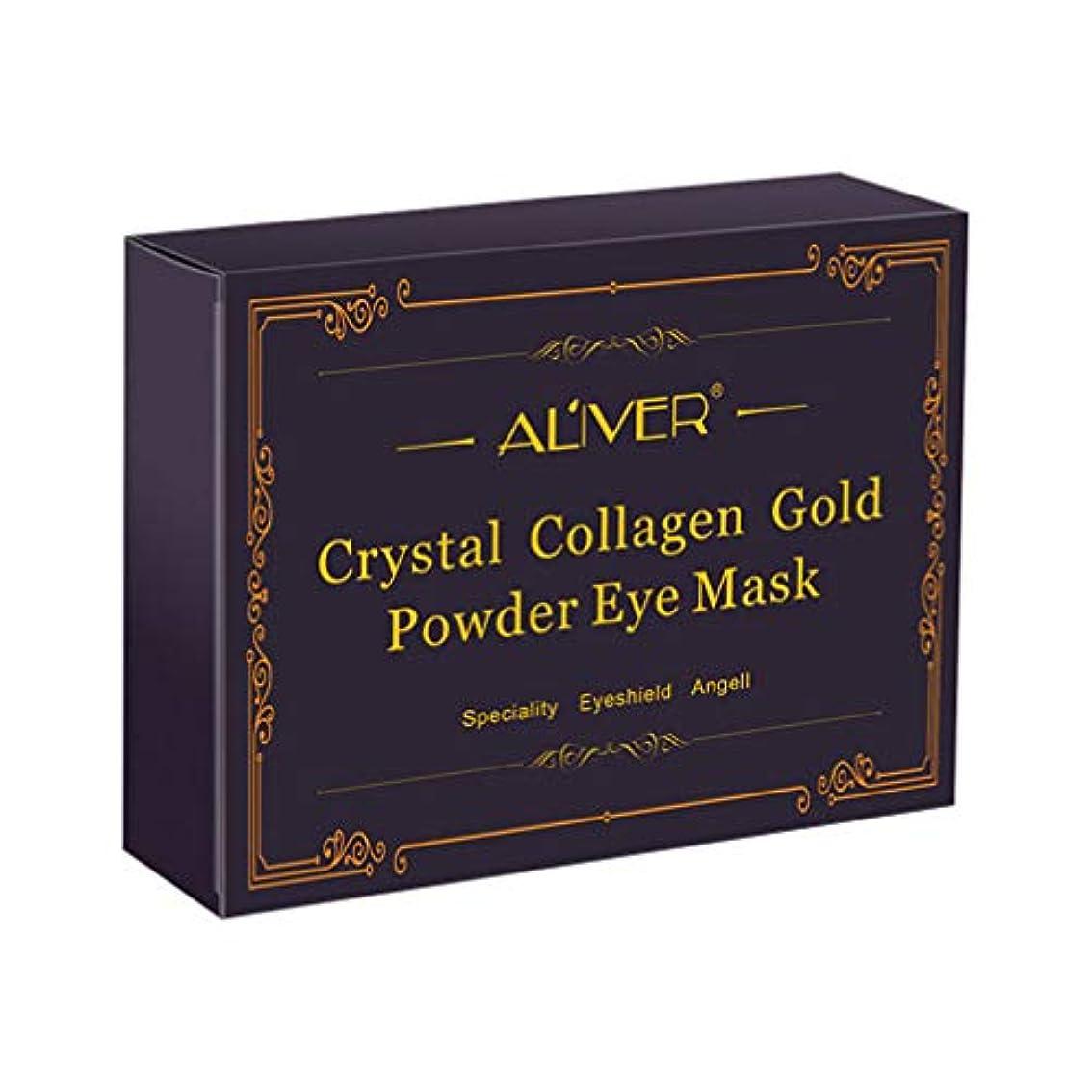 魅了する噴出する経験的Healifty ゴールドパウダージェルコラーゲンアイマスクシートパッチアンチエイジング