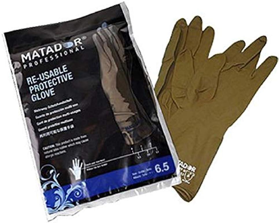 少し伝統的ピニオンマタドールゴム手袋 8.5吋 【3個セット】