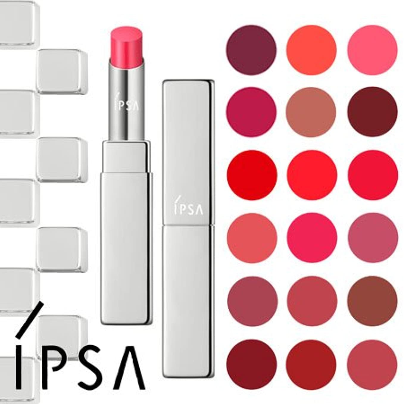 はず表示薬理学イプサ リップスティック -IPSA- C10