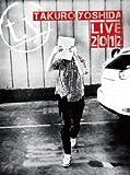 吉田拓郎 LIVE 2012 (LIVE DVD+LIVE CD(2枚組)) 画像