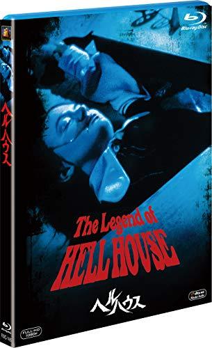 ヘルハウス [Blu-ray]