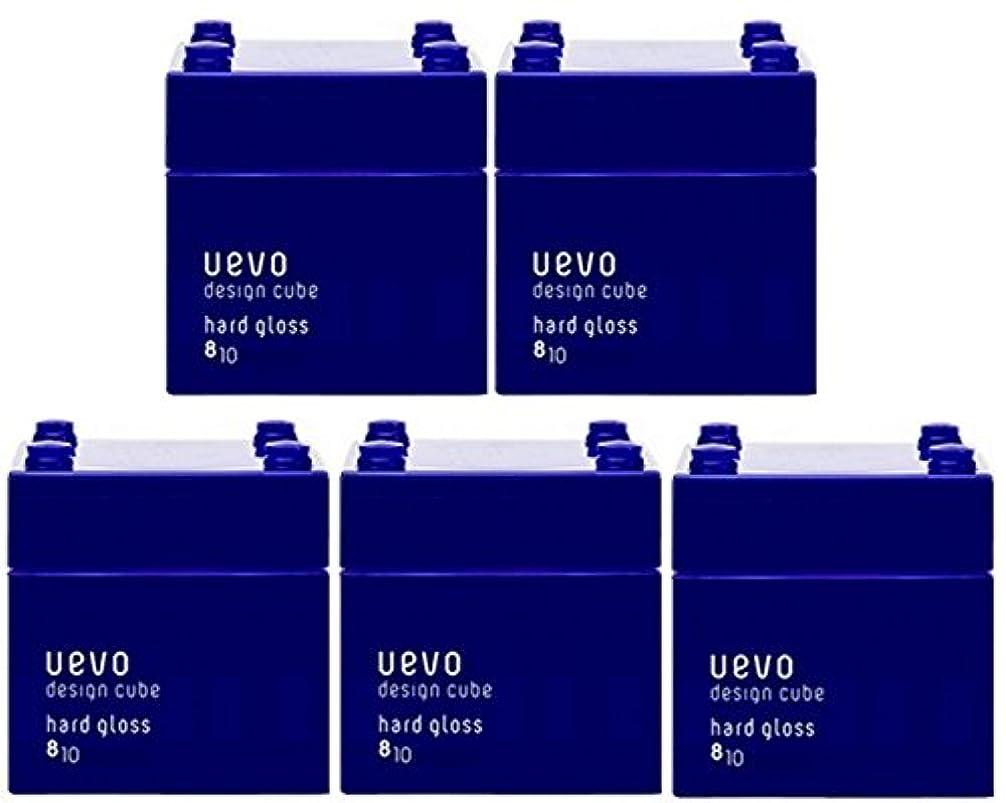 徒歩で用量フィクション【X5個セット】 デミ ウェーボ デザインキューブ ハードグロス 80g hard gloss DEMI uevo design cube