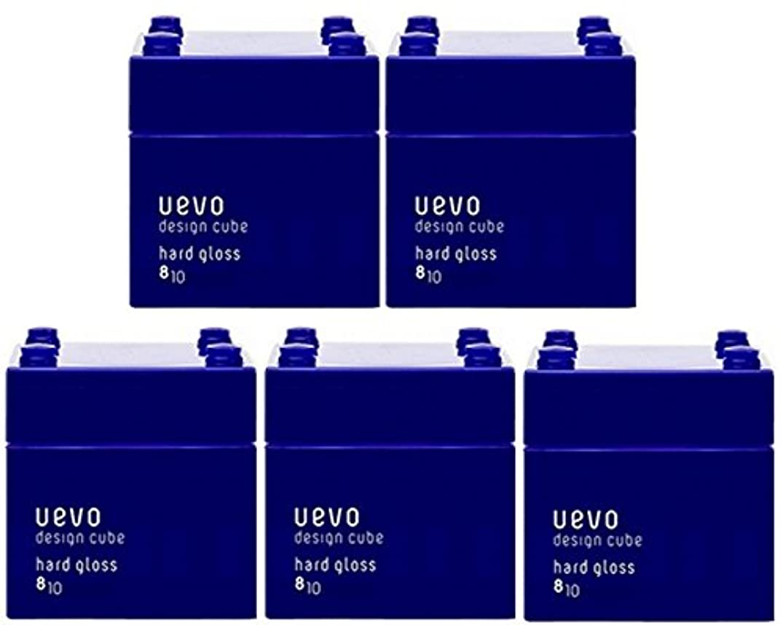 の面では従者目立つ【X5個セット】 デミ ウェーボ デザインキューブ ハードグロス 80g hard gloss DEMI uevo design cube