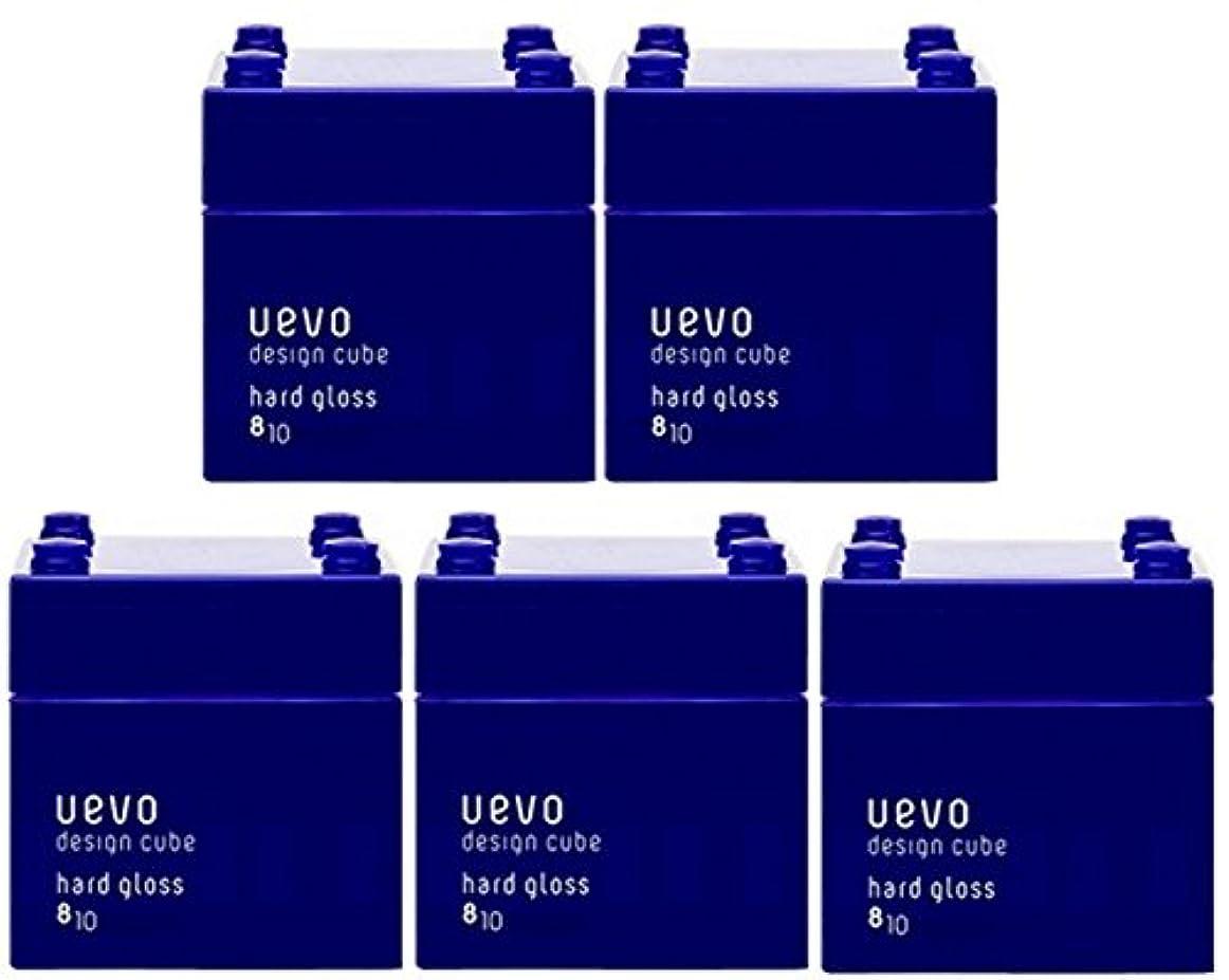 くつろぎ株式減衰【X5個セット】 デミ ウェーボ デザインキューブ ハードグロス 80g hard gloss DEMI uevo design cube